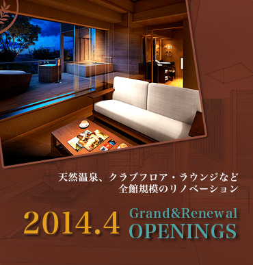 2014.4 GRAND & RENEWAL OPENING