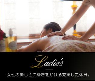 Ladie's