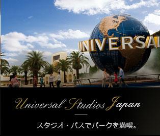 Universal Studios Japan(R)