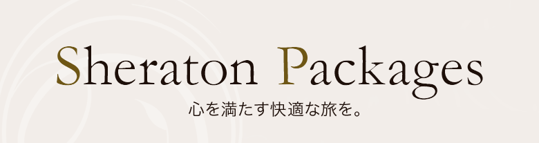 Sheraton Packages