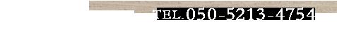 楽天トラベル予約センターTEL.050-5213-4754