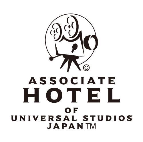 ユニバーサル・スタジオ・ジャパン(R) アソシエイトホテル